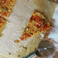Útmutató az otthoni pizzasütéshez