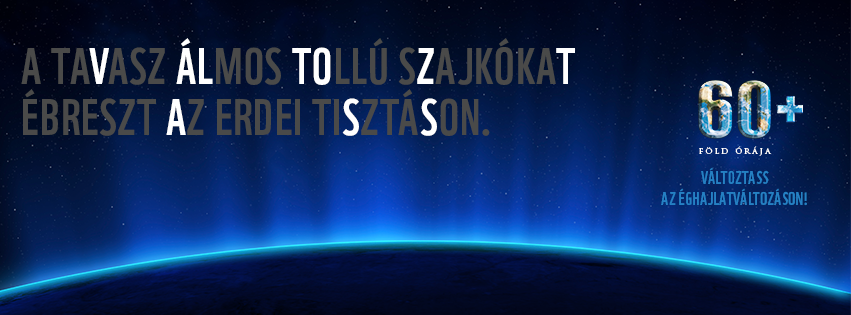 wwf_earth_hour_cover_01.png