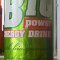 Bio Power [reteszt]