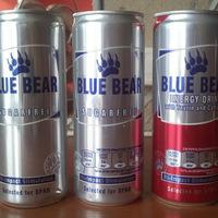 Blue Bear Sugarfree