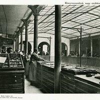 Könyvgyártási alapismeretek