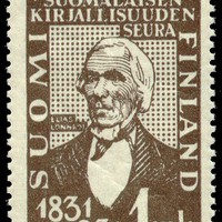 Megbélyegzett Kalevala