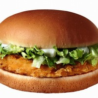 Elegem van a McDonald's-ból