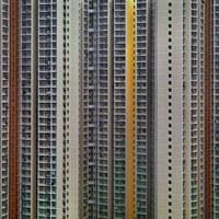 Hong Kong, más szemmel
