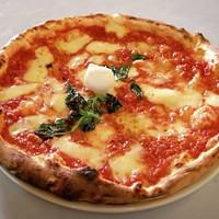 Pizzák a világ minden tájáról