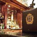 A titokzatos Club 33