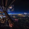 Az élet egy pilóta szemszögéből