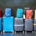 Hogyan vegyünk bőröndöt?
