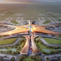 Ilyen lesz a világ legnagyobb reptere