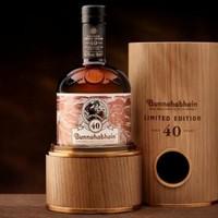 Negyven évig rejtőzött a whisky-ritkaság