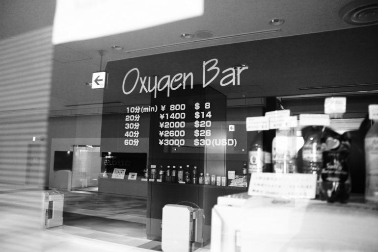 oxigen_bar.jpg
