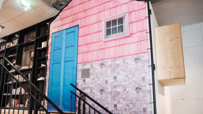 printed_house.jpg