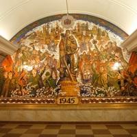 Győzelmi Park metrómegálló, és egy kis nyavajgás :)
