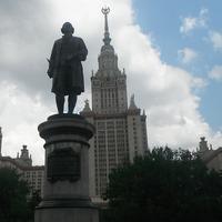 A Hét Nővér egyike - Lomonoszov Egyetem