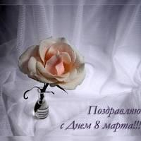 Nőnap Oroszországban - és Feketééknél