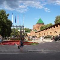 Kreml Nyizsnyij Novgorodban