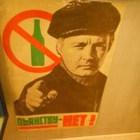 Vodkamúzeum - Csak józanon, kérem. Szovjet időszak. 2.