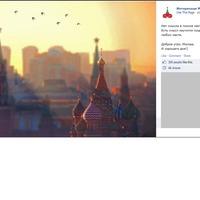 Üzenet Moszkvából
