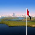 5 ok, amiért Dubaj helyett ide utazz az Emirátusokban
