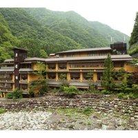 1300 éves a világ legöregebb hotelje