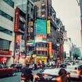 Magyar kaland Tajvanon
