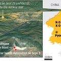 2018. IV. 25. Észak-Korea