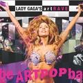 Minden Lady Gaga bécsi koncertjéről!