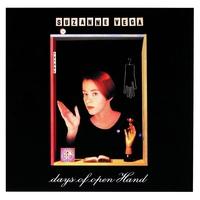 Anyám, az álmok hazudnak - Suzanne Vega: Days Of Open Hand (1990)
