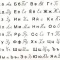 Ezért tanulj oroszul!