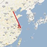 Lefelé a térképen: Wuxi - Kína turné 10.nap