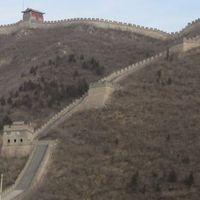 A kínai nagy fal - Kína turné 5.nap