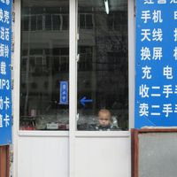 Dögrováson - Kína turné 8. nap