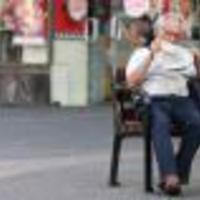 A korengedményes nyugdíjazásról