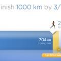 295km to go...