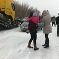 Ki segített a bajban?