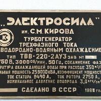 Csernobil verte be az utolsó szöget a német atom koporsójába
