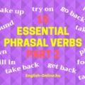 15 NÉLKÜLÖZHETETLEN PHRASAL VERB - MÁSODIK RÉSZ - 15 Essential Phrasal Verbs - the BASICS! - Part 2