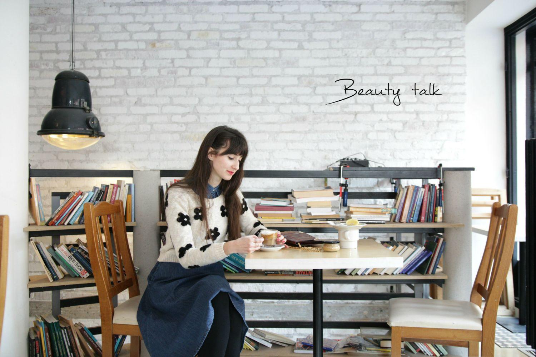 beauty_talk.jpg