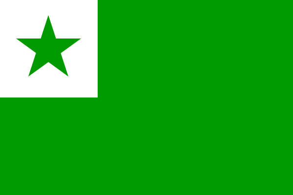 600px-Flag_of_Esperanto.png