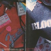 Nehéz a zenészgyerek élete - avagy mi lett a Bloodline-al?