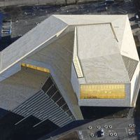 A Kodály Központot és a Mecseket is nívós díjakkal jutalmazták