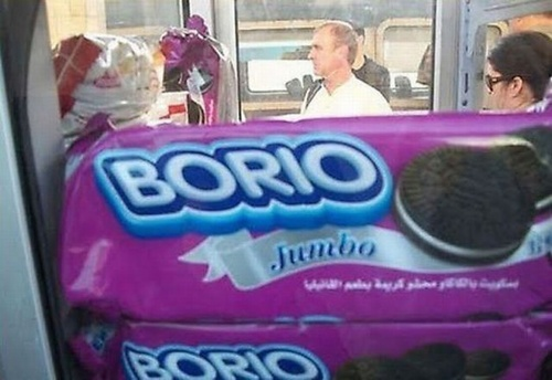 30-hilarious-fake-products-009.jpg