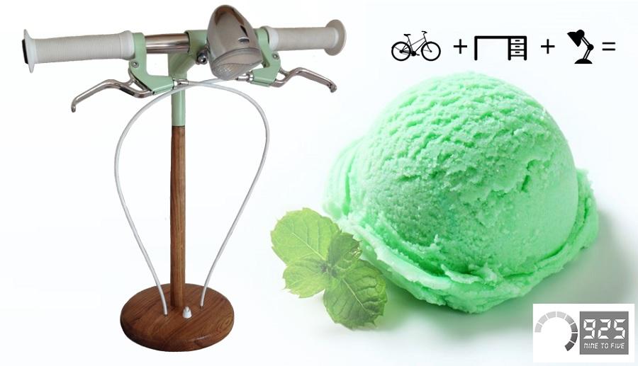 mint_ice_cream.jpg