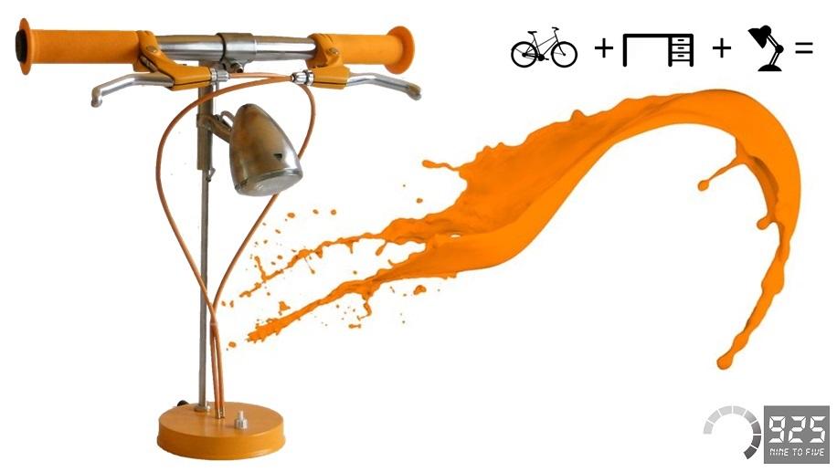 orange_lamp.jpg