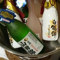 Egy különleges ország különleges itala-japán szaké