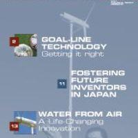 Megjelent a WIPO Magazine 4/2010-es száma