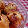 Sült alma ribizli lekvárral