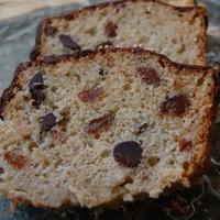 Almás-csokis-mazsolás sütemény