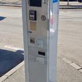 Pécsett is bevezetik az érintőkártyás és NFC mobil fizetést a parkolóövezetekben