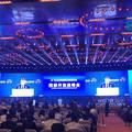 Magyar díszvendégség és erőteljes BFTK-jelenlét  a Nyugat-Kínai Kereskedelmi és Befektetési Expón